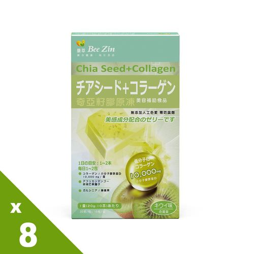 【BeeZin康萃】艾莉絲代言美活奇亞籽膠原凍x8盒 (10包/盒)