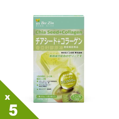 【BeeZin康萃】艾莉絲代言美活奇亞籽膠原凍x5盒 (10包/盒)