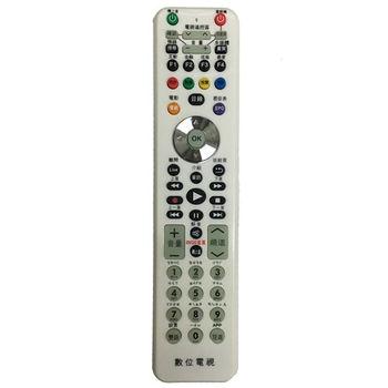 MOD-1000A 全區版 第四台有線電視數位機上盒遙控器