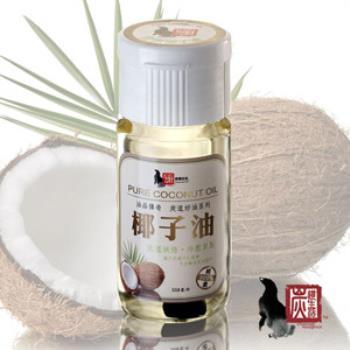 《饗讚》炭道健康冷壓初榨椰子油3瓶組(550ml/瓶)