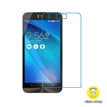 [快]【Dido shop】華碩 ASUS 華碩 Selfie 5.5吋 鋼化玻璃膜(MM020-3)