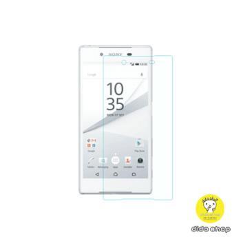[快]【Dido shop】SONY Xperia Z5 (5.2吋) 鋼化玻璃膜 手機保護貼 (MY150-3)