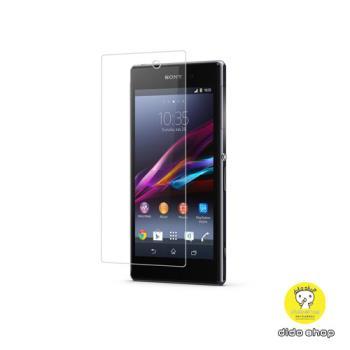 [快]【Dido shop】SONY Z1 L39H 5吋 鋼化玻璃膜 手機保護貼 (MY139-3)