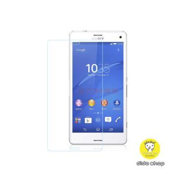 [快]【Dido shop】SONY Xperia Z3 (5.2吋) 鋼化玻璃膜 手機保護貼 (MY141-3)