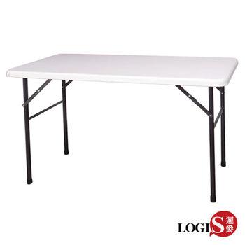 【LOGIS】多用途122*61長桌塑鋼折合桌/會議桌/露營桌/野餐桌
