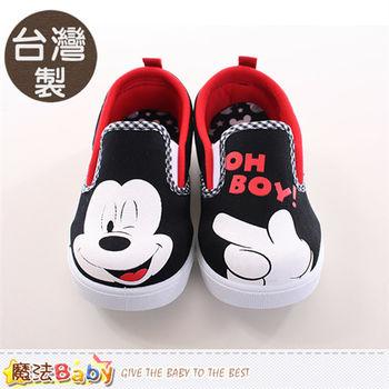 魔法Baby 童鞋 台灣製迪士尼米奇正版兒童帆布鞋~sh9721