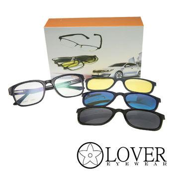 【Lover】磁鐵夾片前掛式-TR90藍色方框光學眼鏡(K-6830-C2)