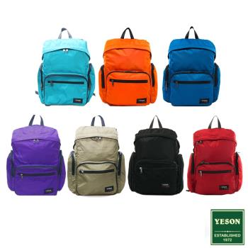 YESON - 商旅輕遊可摺疊式大容量後背包