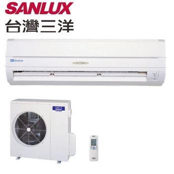 【台灣三洋 SANLUX】分離式1對1變頻冷專SAC-72VE3/SAE-72VE3