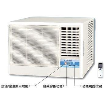 【BD冰點】右吹DC直流變頻窗型冷氣FWV-50CS1