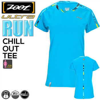 ZOOT 頂級凍感路跑運動上衣(女)-沁藍