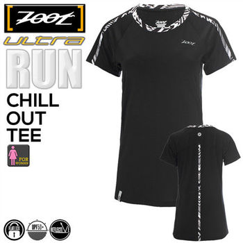 ZOOT 頂級凍感路跑運動上衣(女)-時尚黑