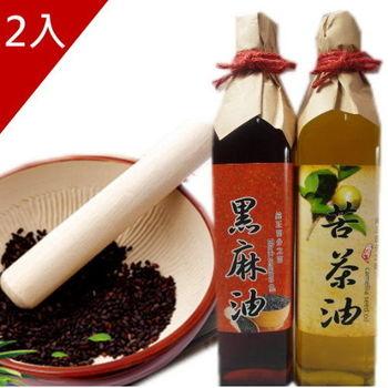 【億佳】梅山合作社手工苦茶油+黑芝麻油(500mlx2罐)
