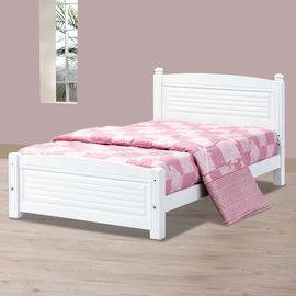 【時尚屋】[UZ6]時尚白色百葉3.5尺加大單人床架UZ6-106-2不含床頭櫃-床墊