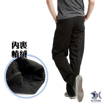 【NST Jeans】390(5407) 內裏棉絨 天絲棉黑色休閒褲 (中腰)