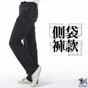 【NST Jeans】390(5416) 原色側袋 單寧工作褲(中腰)