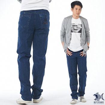 【NST Jeans】390(5422) 經典率性  原色微彈牛仔長褲(中腰)