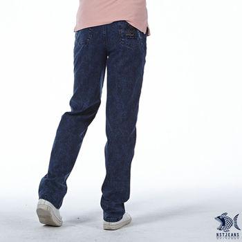 【NST Jeans】390(5423) 獨特布紋 隱約雪花染 牛仔長褲(中腰)