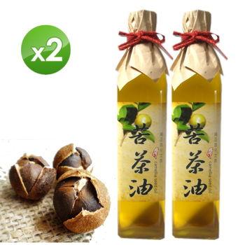 【億佳】梅山合作社手工苦茶油(500mlx2罐)