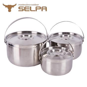 【韓國SELPA】304不鏽鋼鍋具三件組(23cm+20cm+17cm)