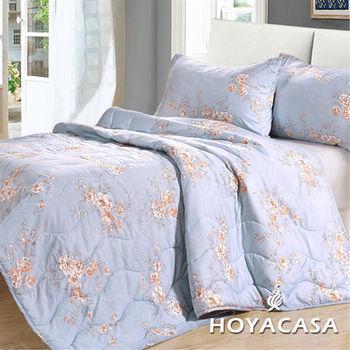HOYACASA 浪漫花語 舒柔涼被枕套三件組(3M吸濕排汗處理)