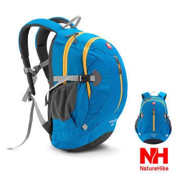 Naturehike 30L輕量護脊防潑水騎行背包.登山後背包(水藍)