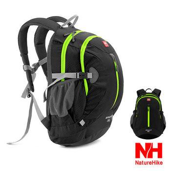 Naturehike 30L輕量護脊防潑水騎行背包.登山後背包(黑綠)