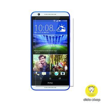 [快]【Dido shop】HTC Desire 820 手機鋼化玻璃膜 螢幕保護膜 (MM014-3)