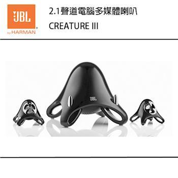 【JBL】多媒體電腦喇叭組 Creature III