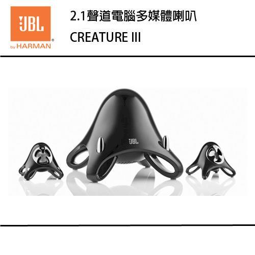 JBL 英大 多媒體電腦喇叭組 Creature III