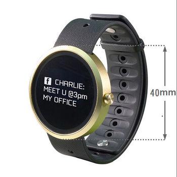 【i-gotU】Q-72 Q-Watch 智慧健身手錶(運動手環)