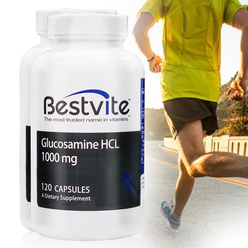 【美國BestVite】必賜力葡萄糖胺+MSM膠囊2瓶組 (120顆*2瓶)