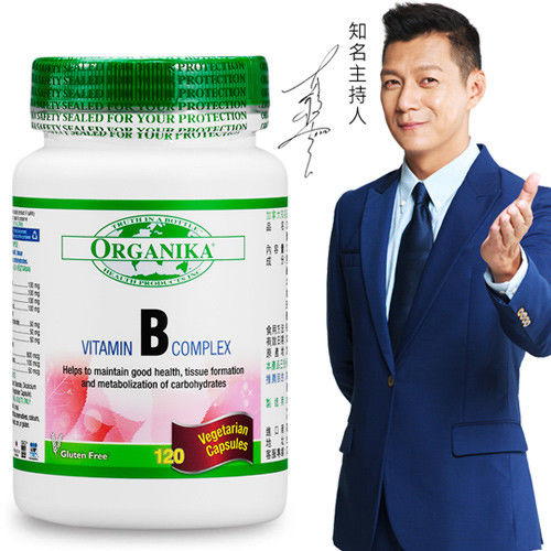 【Organika優格康】高單位維他命B群素食膠囊(120顆 120天份)