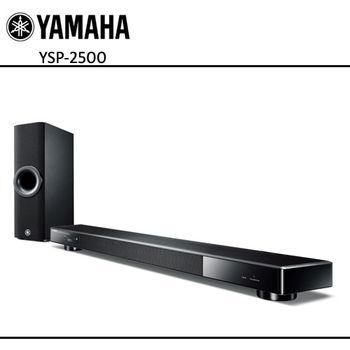 【YAMAHA】 YSP系列家庭劇院 Soundbar YSP-2500