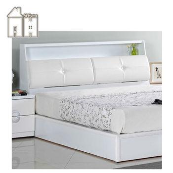 【AT HOME】凱渥5尺白色雙人床頭箱
