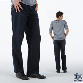 【NST Jeans】002(8866)鳳凰展翅 剪接 牛仔長褲 (中高腰寬版)
