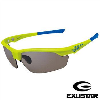 EXUSTAR 全視線太陽眼鏡 (綠藍)