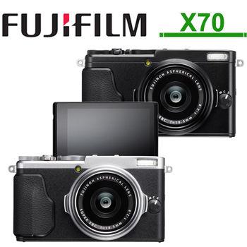 【32G電池組】FUJIFILM X70 小巧輕便型數位相機(公司貨)