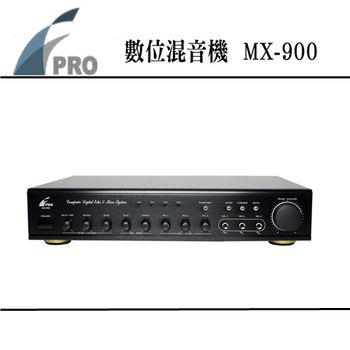 【FPRO】多功能 數位混音機 (MX-900)