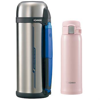 【象印】不鏽鋼真空保溫杯瓶組 SF-CC20+SM-SA48