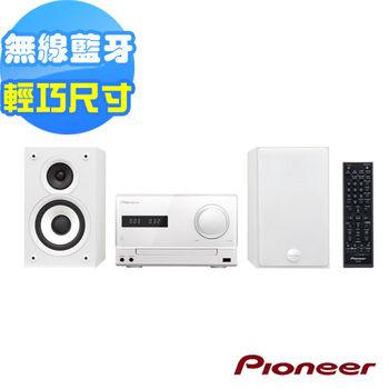 Pioneer先鋒 iPod/iPhone/CD迷你床頭音響 X-CM32BT-W