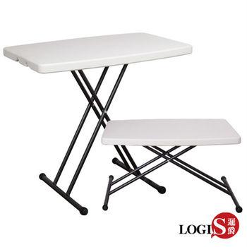 【LOGIS】78CM多功能防水輕巧塑鋼折合桌/電腦桌/露營桌 AK-76B