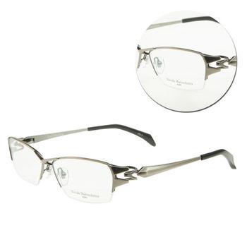 【Masaki Matsushima】眉框長方鈦金屬光學眼鏡(MF-1159 銀色/黑)