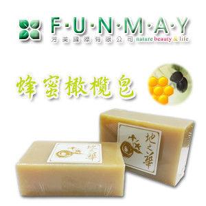 【地之華肥皂】蜂蜜橄欖手工皂(100g)