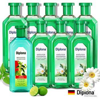 【德國Diplona】七大草本傳奇洗髮精500mlx8入組(贈全效能頭皮水500mlx1)