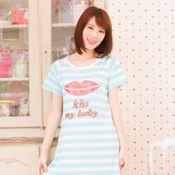 Wonderland ST1607.1KISS居家休閒洋裝(藍)