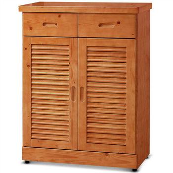 【MY傢俬】復古百葉2.6尺實木鞋櫃