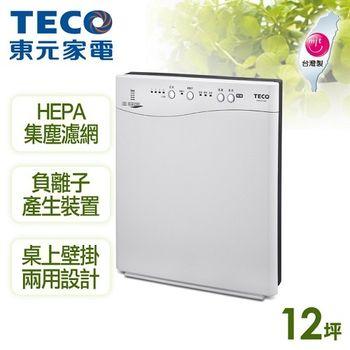 【TECO 東元】可淨化PM2.5空氣清淨機NN5001BD