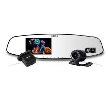 響尾蛇 MTR-8950  雙鏡頭 後視鏡行車紀錄器+測速雷達 (送32GC10記憶卡+免費基本安裝)