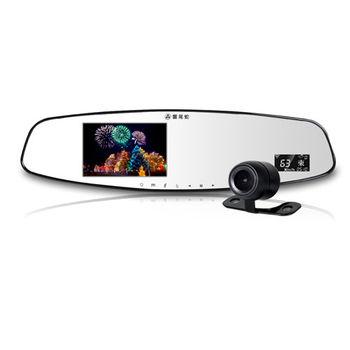 響尾蛇 MTR-8950  雙鏡頭 GPS 後視鏡行車紀錄器 (送32GC10記憶卡+獨立開關三孔車充座)